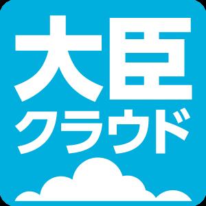 応研株式会社|大臣NXクラウド