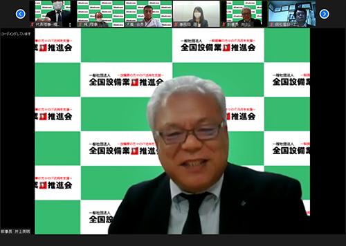 井上幹事長(石田データサービス株式会社)