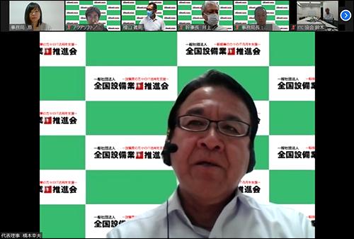 閉会挨拶:橋本代表理事