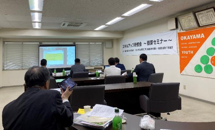 岡山県電気工事組合青年部 四電工積算セミナー