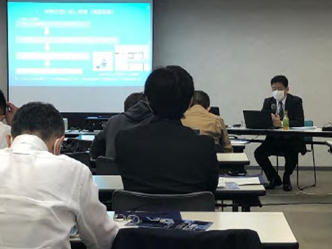 一般社団法人愛知電業協会 ITセミナー