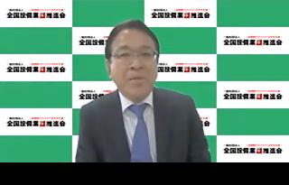 橋本代表理事 株式会社システムズナカシマ